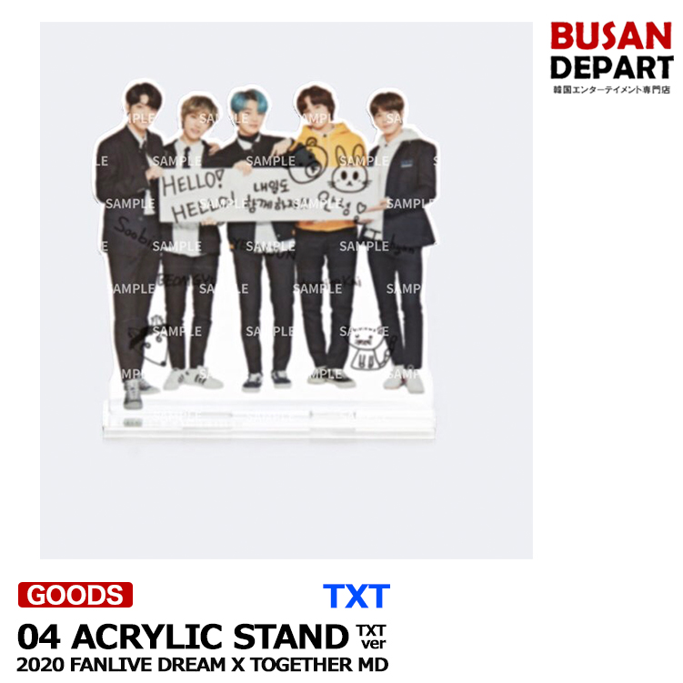 [4. ACRYLIC STAND](TXT Ver) TXT 2020 FANLIVE DREAM X TOGETHER MD 1次予約 送料無料