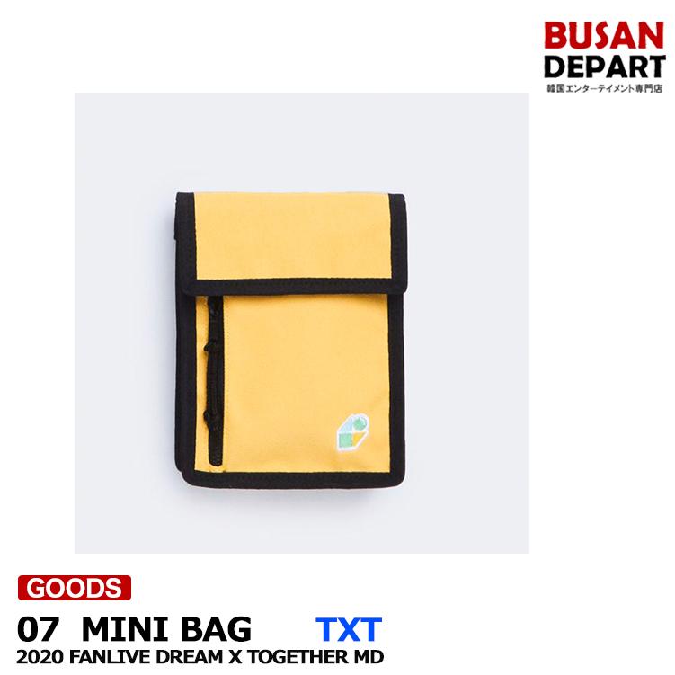 [7. MINI BAG] TXT 2020 FANLIVE DREAM X TOGETHER MD 1次予約 送料無料