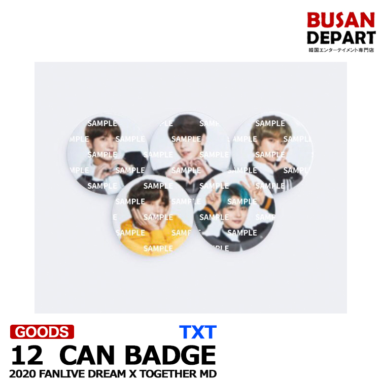 [12. CAN BADGE] TXT 2020 FANLIVE DREAM X TOGETHER MD 1次予約 送料無料