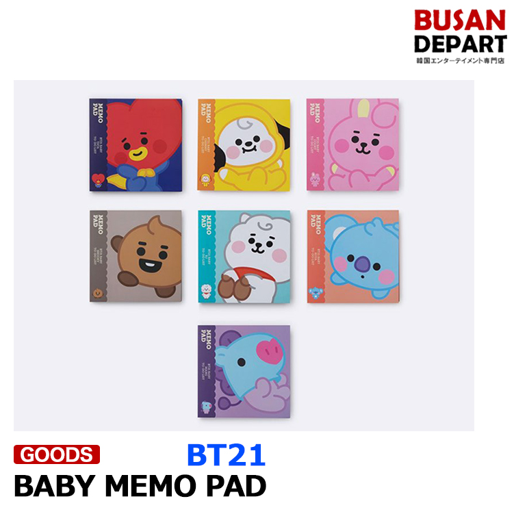 BT 21 [BABY MEMO PAD] メモ 日本国内発送 1次予約 送料無料