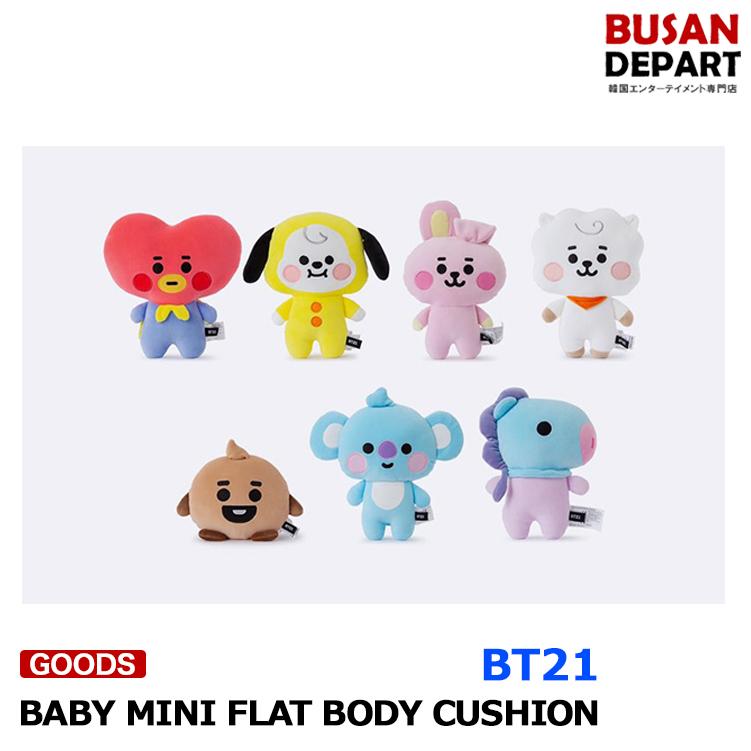 BT 21 [BABY MINI FLAT BODY CUSHION] クッション 日本国内発送 1次予約 送料無料