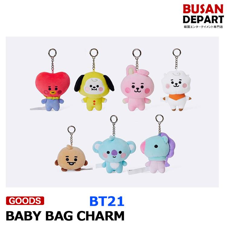 BT 21 [BABY BAG CHARM(BODY) 11cm] 日本国内発送 1次予約 送料無料