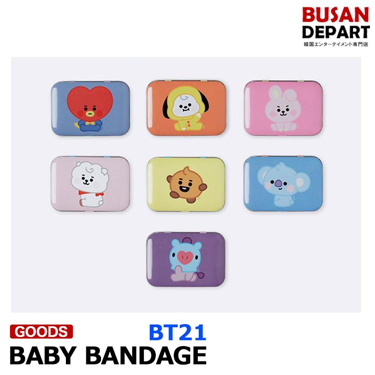 BT 21 [BABY BANDAGE] 日本国内発送 1次予約 送料無料