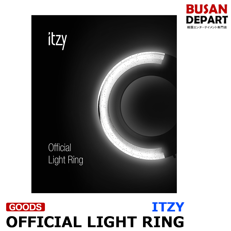 ITZY 新作 人気 スーパーセール OFFICIAL LIGHT RING 送料無料 1次予約 公式