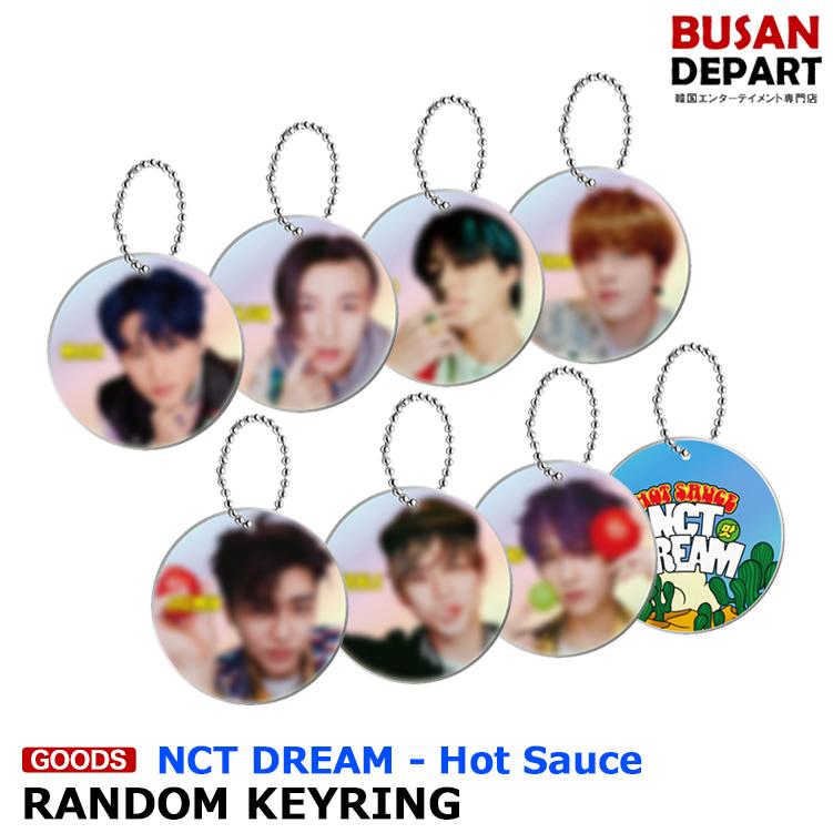 人気ショップが最安値挑戦 NCT DREAM 09 RANDOM KEYRING - Hot Sauce 公式 SM 1次予約 超激安特価 送料無料