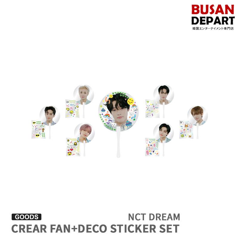 NCT ブランド買うならブランドオフ DREAM CREAR FAN+DECO STICKER SET-Beyond 開催中 送料無料 公式 MD 1次予約 LIVE