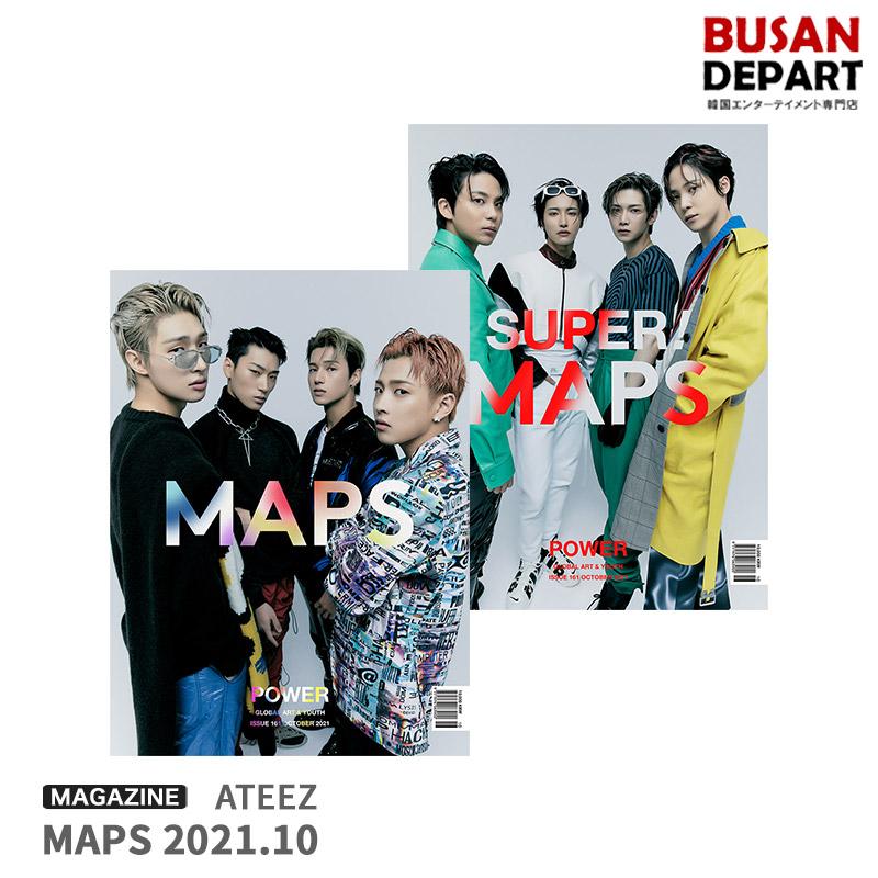 3種選択 MAPS 10月号 2021.10 表紙画報 ATEEZ 韓国雑誌 現金特価 贈物 1次予約 チョンヘイン 送料無料 momoland