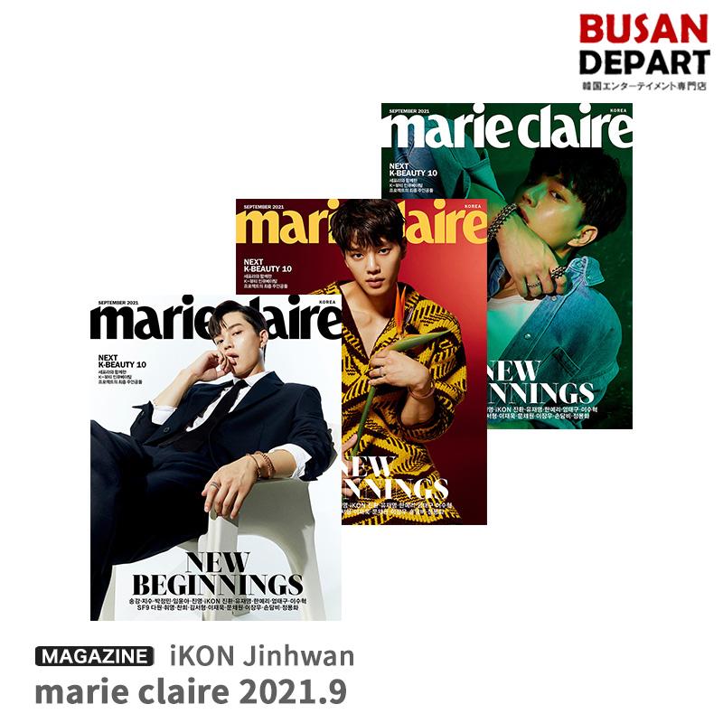 3種選択 marieclire 9月号 2021.9 画報JISOO 格安 価格でご提供いたします 和訳付 大人気! 韓国雑誌 iKONジナン 送料無料 1次予約