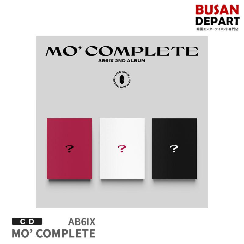 お買い得品 3種選択 初回ポスター終了 AB6IX 正規2集 MO' COMPLETE 送料無料 韓国音楽チャート反映 アルバム 1次予約 CD 市販