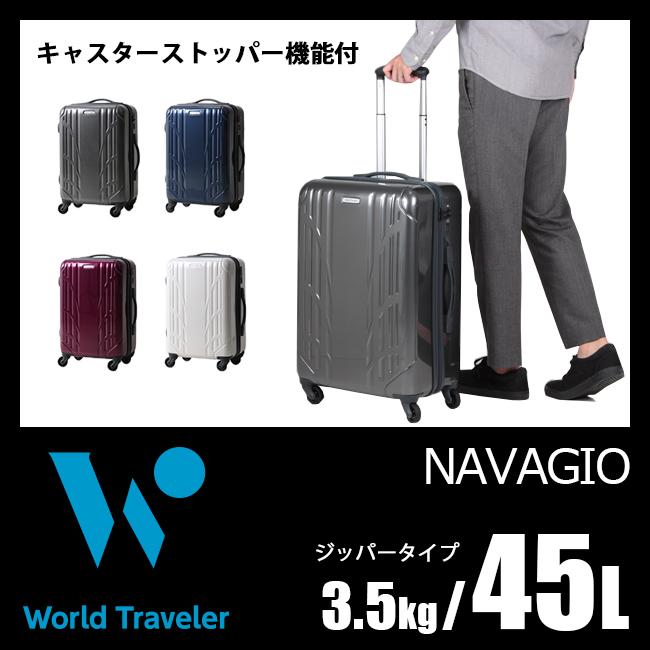 【緊急開催中!会員ランク+D4倍/P3倍/G2倍】エース ワールドトラベラー ナヴァイオ スーツケース M 45L ストッパー機能 ACE World Traveler NAVAGIO 06152