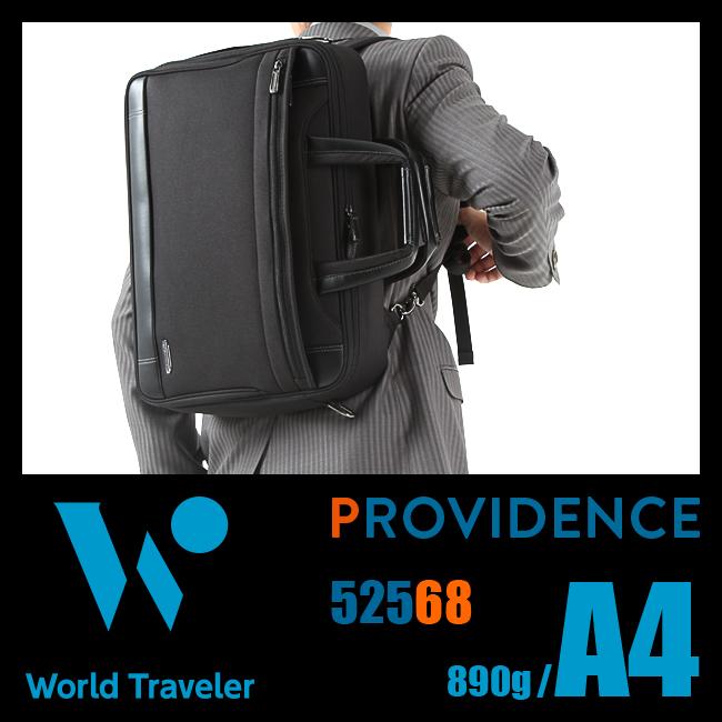 【まもなく終了!カードでP20倍!10/25(木)23:59まで】エース ワールドトラベラー プロビデンス 3Wayビジネスバッグ メンズ 軽量 A4 Ace World Traveler Providence 52568