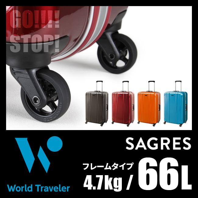 【まもなく終了!会員ランク+D4倍/P3倍/G2倍】エース ワールドトラベラー サグレス スーツケース M 66L ストッパー機能 ACE World Traveler SAGRES 06062