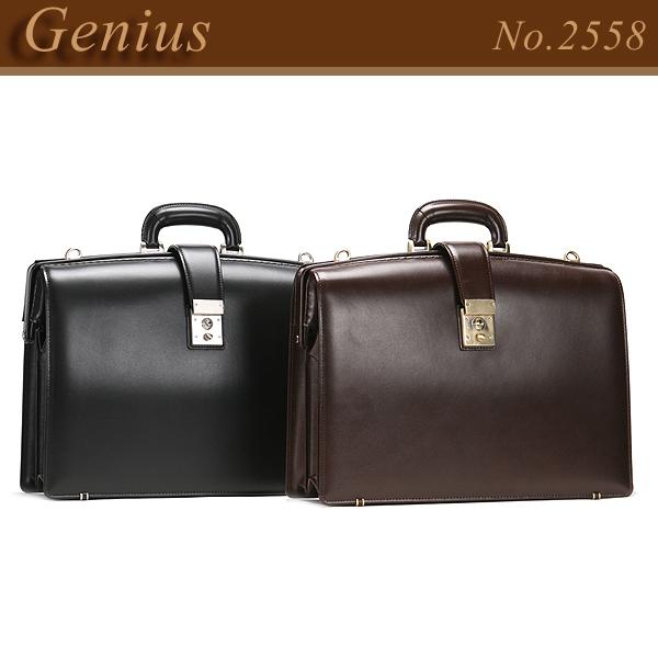 【まもなく終了!会員ランク+D4倍/P3倍/G2倍】青木鞄 ジーニアス ダレスバッグ 2558
