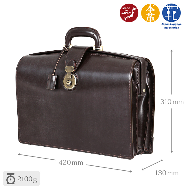 3e63ef62d721 青木鞄 Luggage AOKI 1894 DEPTH デプス ダレスバッグ ビジネスバッグ ブライドルレザー