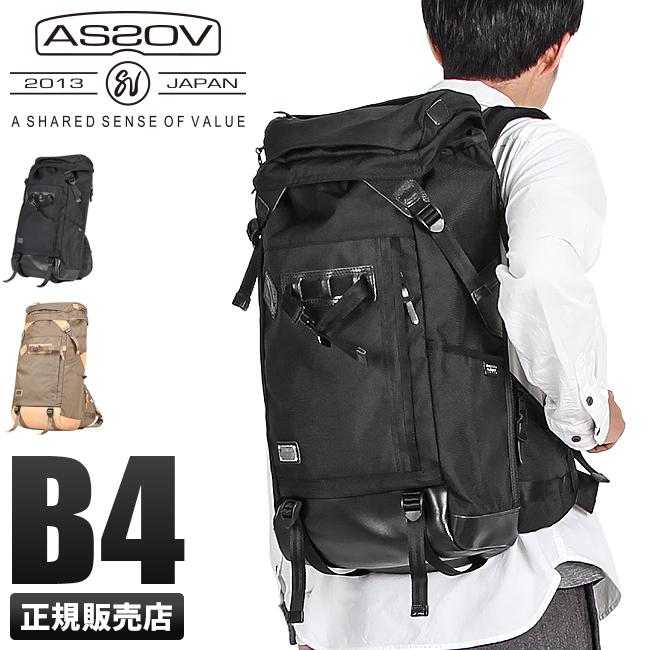 【在庫限り】アッソブ リュック メンズ バッグ ブランド 大容量 AS2OV 061301