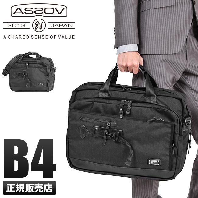 【カードで+6倍|8/5限定】アッソブ ビジネスバッグ メンズ ブランド ノートPC 大容量 AS2OV 061305