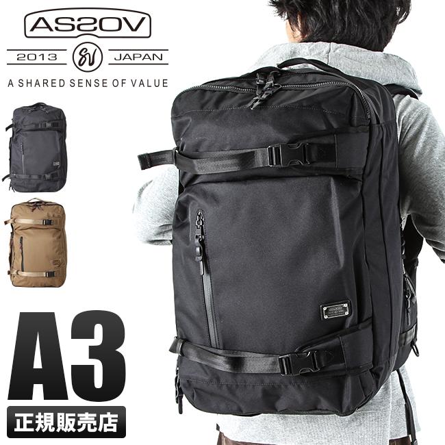 アッソブ AS2OV リュック メンズ 061404 / DOBBY ドビー リュックサック バックパック バッグ 3WAY 大容量 ブランド ブラック