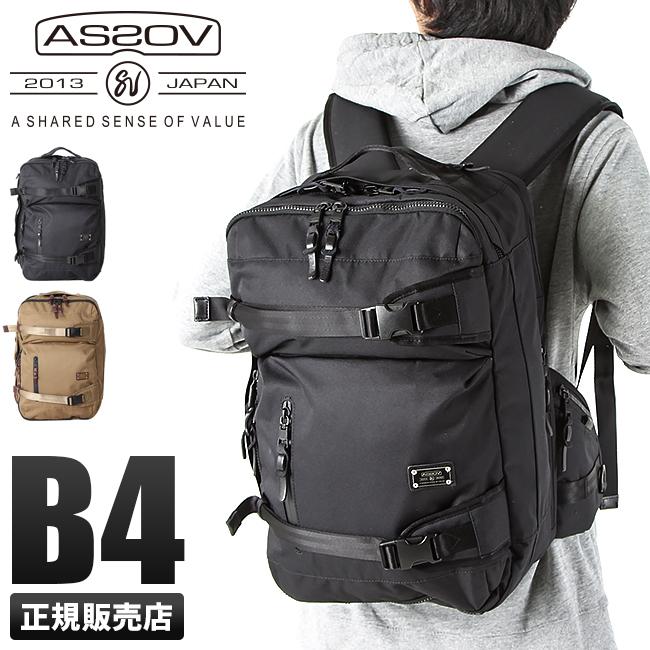 アッソブ AS2OV リュック メンズ 061405 / DOBBY ドビー リュックサック バックパック バッグ 3WAY 大容量 ブランド ブラック