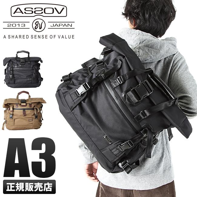 アッソブ AS2OV トートバッグ メンズ 061406 / DOBBY ドビー 2WAY メッセンジャーバッグ 大きめ 大容量 ブランド ブラック