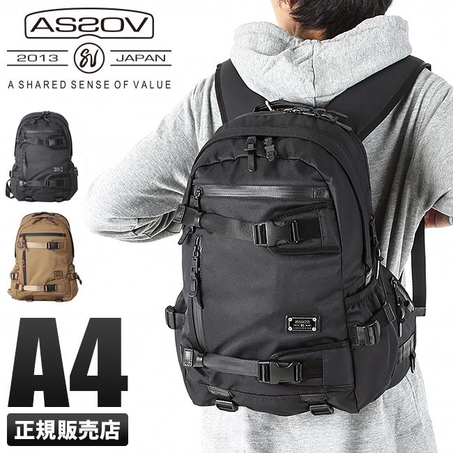 アッソブ AS2OV リュック メンズ 061407 / DOBBY ドビー リュックサック デイパック バッグ ミニ 小さい 小さめ ブランド ブラック