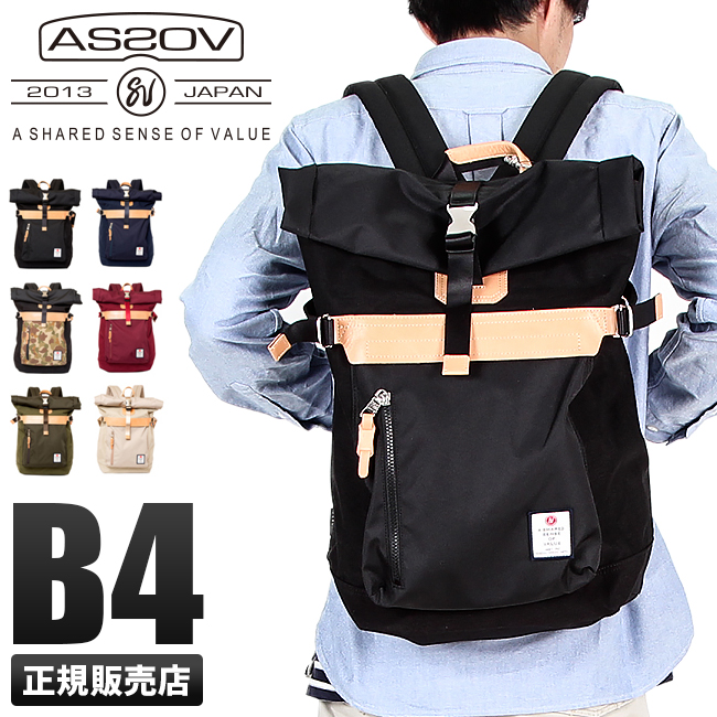 アッソブ AS2OV リュック メンズ 091400 / HI DENSITY ハイデンシティ リュックサック バックパック バッグ 大容量 ロールトップ ブランド ブラック