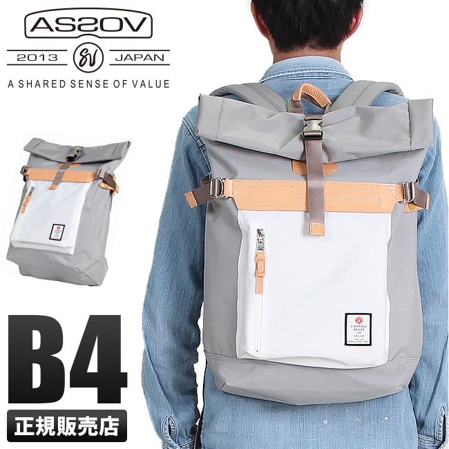 アッソブ AS2OV リュック メンズ 091420 / HI DENSITY ハイデンシティ リュックサック バックパック バッグ 大容量 ロールトップ ブランド グレー ホワイト