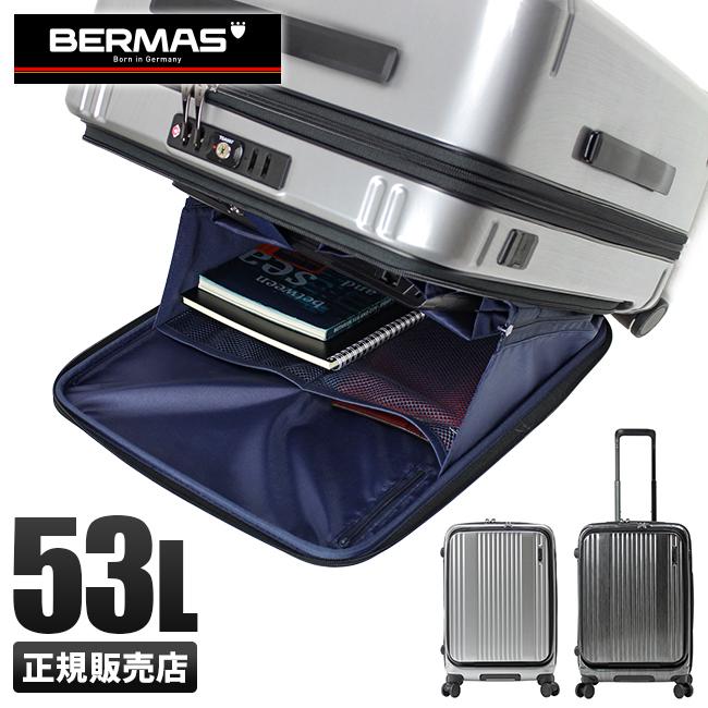 【カードで追加+7倍】バーマス インターシティ スーツケース Mサイズ/53L フロントオープン ストッパー USBポート BERMAS 60501