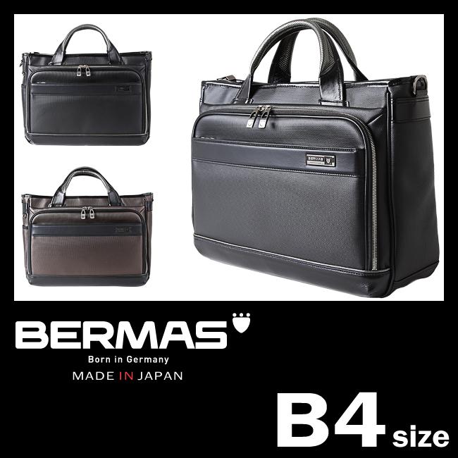 【ポイント10倍実施中!】バーマス メイドインジャパン ビジネスバッグ B4 2way ビジネストート メンズ 国産 豊岡鞄 BERMAS MADE IN JAPAN 60037