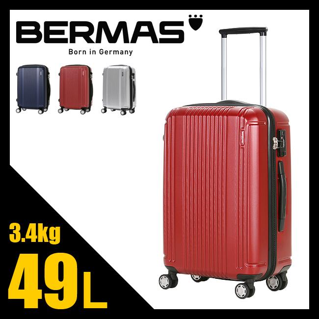 【まもなく終了!カードでP20倍!10/25(木)23:59まで】バーマス プレステージ2 スーツケース S Mサイズ 49L 軽量 ファスナータイプ BERMAS PRESTIGE2 60263 キャリーケース キャリーバッグ