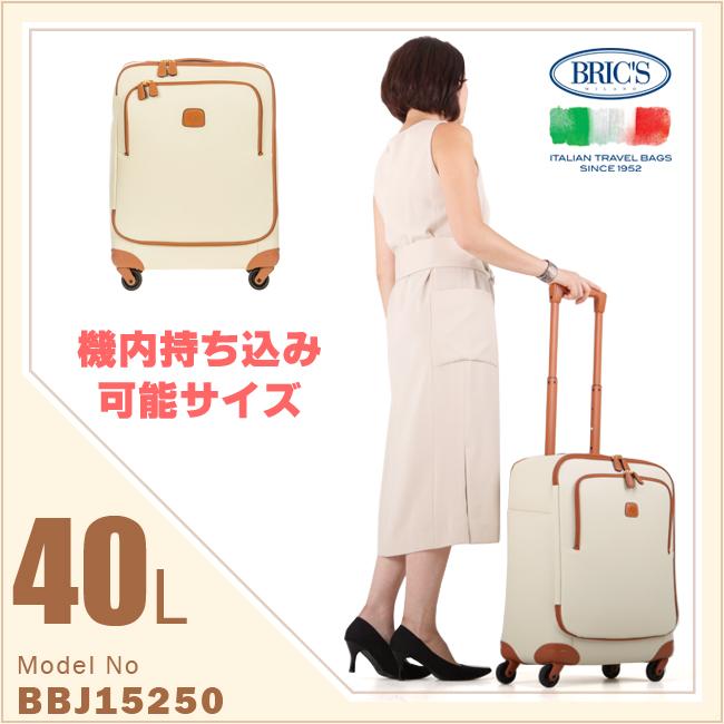 【ポイント10倍実施中!】ブリックス フィレンツェ ソフトスーツケース Mサイズ キャリーバッグ 40L BRIC'S BBJ15250