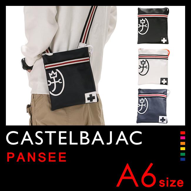 カステルバジャック パンセ ショルダーバッグ CASTELBAJAC 059111