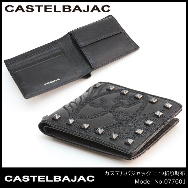 【ポイント10倍実施中!】カステルバジャック スタッド 財布 二つ折り財布 CASTELBAJAC 077601