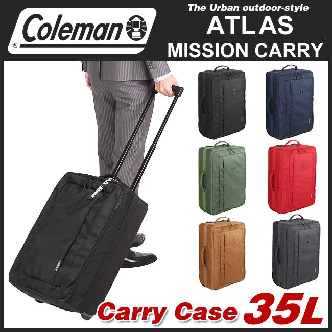 【まもなく終了!カードでP20倍!10/25(木)23:59まで】コールマン Coleman アトラス ATLAS キャリーバッグ ミッションキャリー 35L