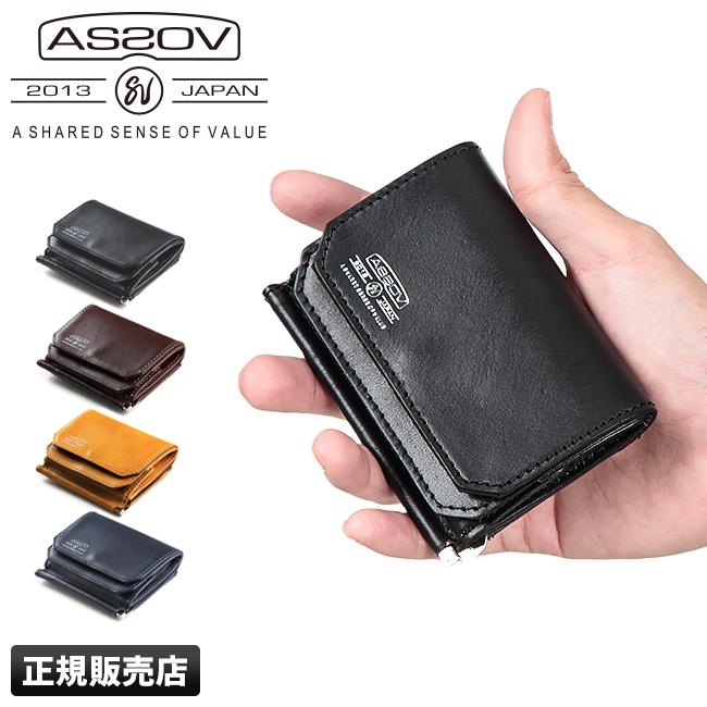 アッソブ 三つ折り財布 マネークリップ 小銭入れ付き 本革 極小財布 ミニ財布 ミニウォレット AS2OV 081602
