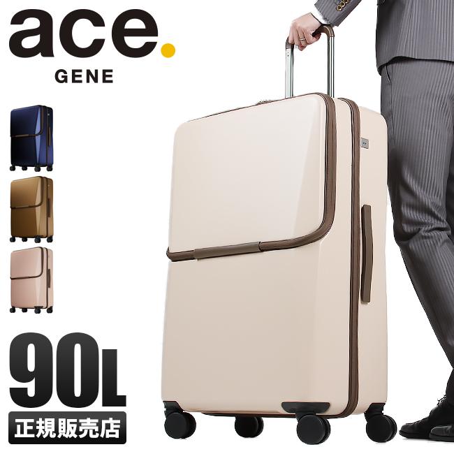 【まもなく終了!会員ランク+D4倍/P3倍/G2倍】エース ジーンレーベル スーツケース Lサイズ 90L 大容量 フロントオープン ポケット BCリンクワン ace.GENE LABEL 06262