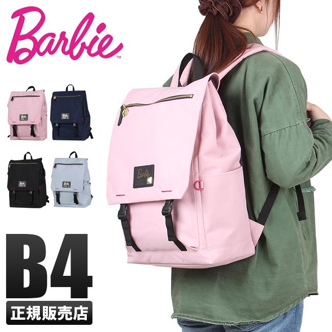821acaa844a1 ラッキーシール対応 5,400円以上で送料無料 Barbie レディース キッズ ...