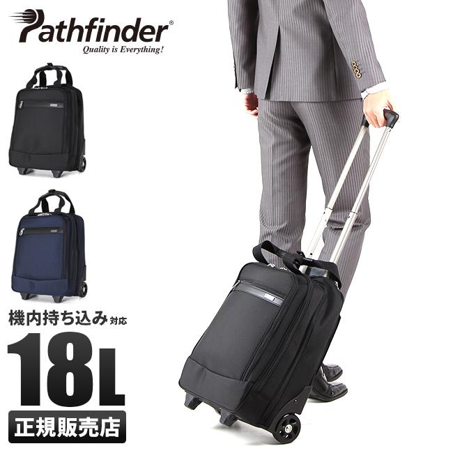 【まもなく終了:P16倍!1/10(木)23:59まで】パスファインダー アベンジャー ビジネスキャリーバッグ 機内持ち込み メンズ A4 PATHFINDER AVENGER PF1834