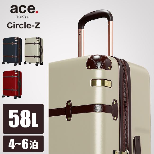 【まもなく終了!カードでP20倍!10/25(木)23:59まで】エース スーツケース サークルZ Mサイズ 58L ace. 06342