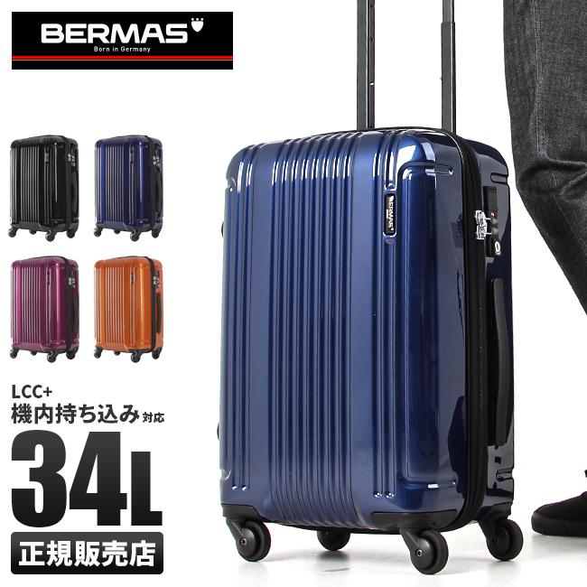 バーマス コネクト スーツケース 機内持ち込み LCC対応 Sサイズ 34L 軽量 USBポート BERMAS 60280