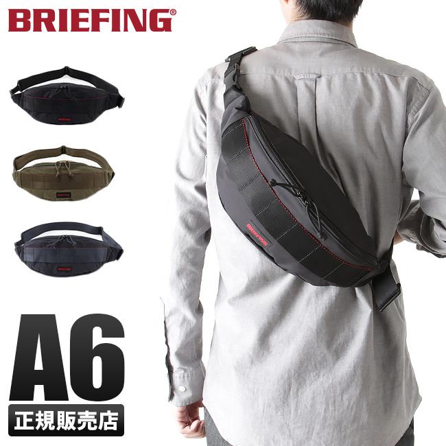 【在庫限り】ブリーフィング BRIEFING ウエストバッグ メンズ 181202 / ファニーパック ブランド モジュールウェア