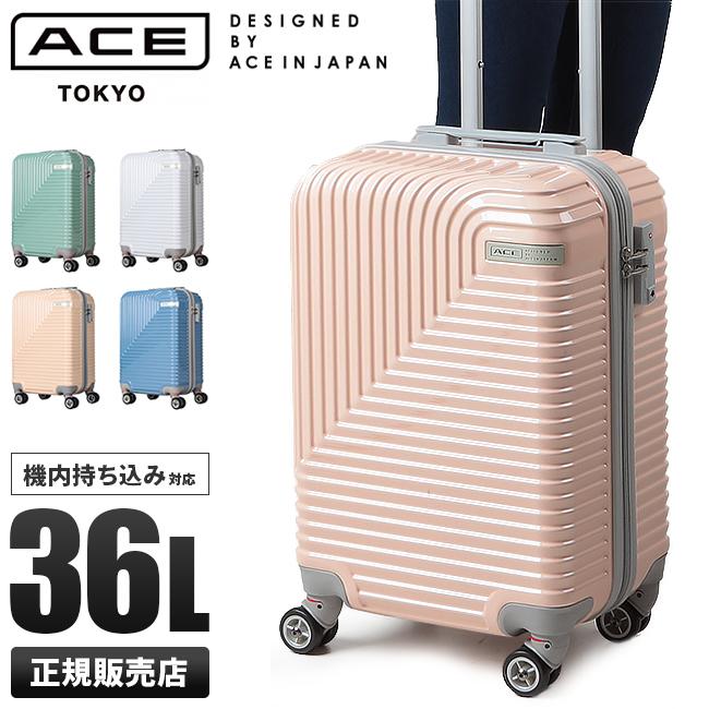 【緊急開催中!会員ランク+D4倍/P3倍/G2倍】エース スーツケース 36L 機内持ち込み Sサイズ 軽量 シンプル ACE 06276