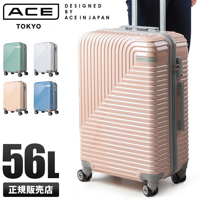【まもなく終了!カードでP20倍!10/25(木)23:59まで】エース スーツケース 56L Mサイズ 軽量 ACE 06277