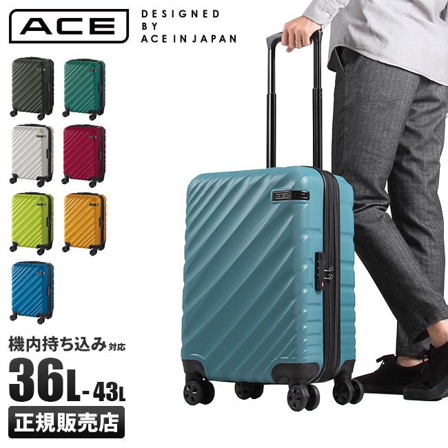 エース オーバル スーツケース 機内持ち込み Sサイズ 36L/43L 拡張 軽量 ACE 06421