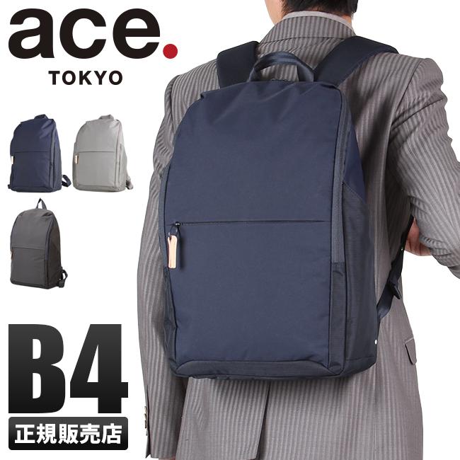 エース トーキョーレーベル ジョガベル ビジネスリュック メンズ 軽量 14L B4 ace.TOKYO 59613 チェストベルト キャリーオン