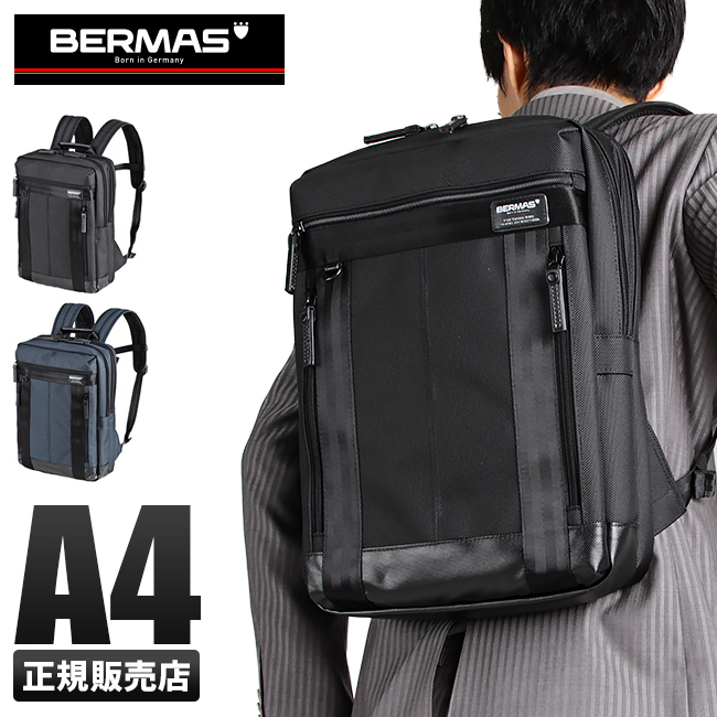 バーマス バウアーIII ビジネスリュック ビジネスバッグ メンズ A4 BERMAS 60067 撥水 薄マチ スリム