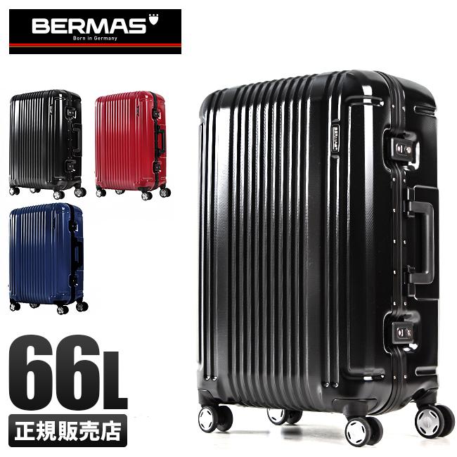 【まもなく終了:P16倍!1/10(木)23:59まで】バーマス プレステージ3 スーツケース フレーム 66L Mサイズ BERMAS 60281