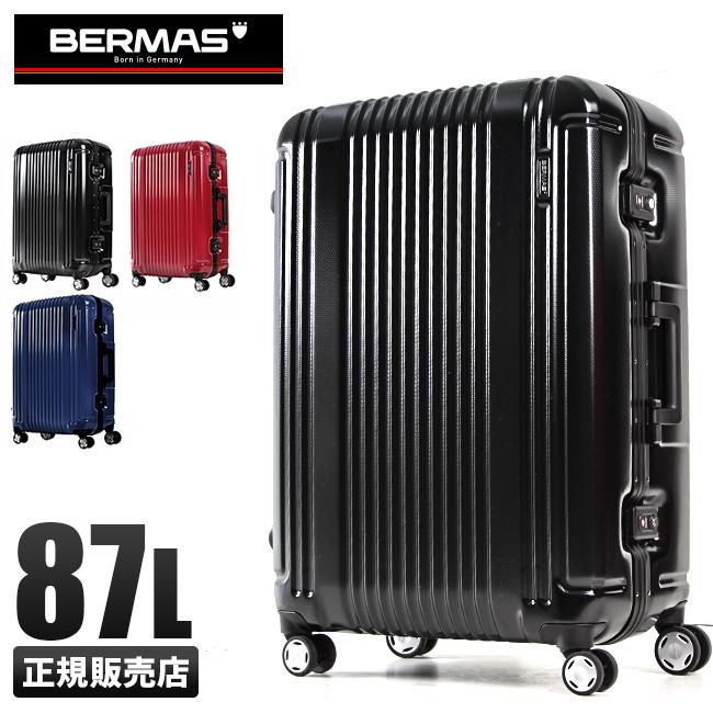 バーマス プレステージ3 スーツケース フレーム Lサイズ 87L 大容量 BERMAS 60282