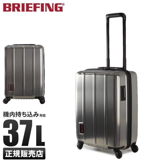 【まもなく終了:P16倍!1/10(木)23:59まで】【20周年記念モデル】ブリーフィング BRIEFING スーツケース 機内持ち込み 37L BRM181503 / Sサイズ アルミ アルミニウム シルバー 軽量 丈夫