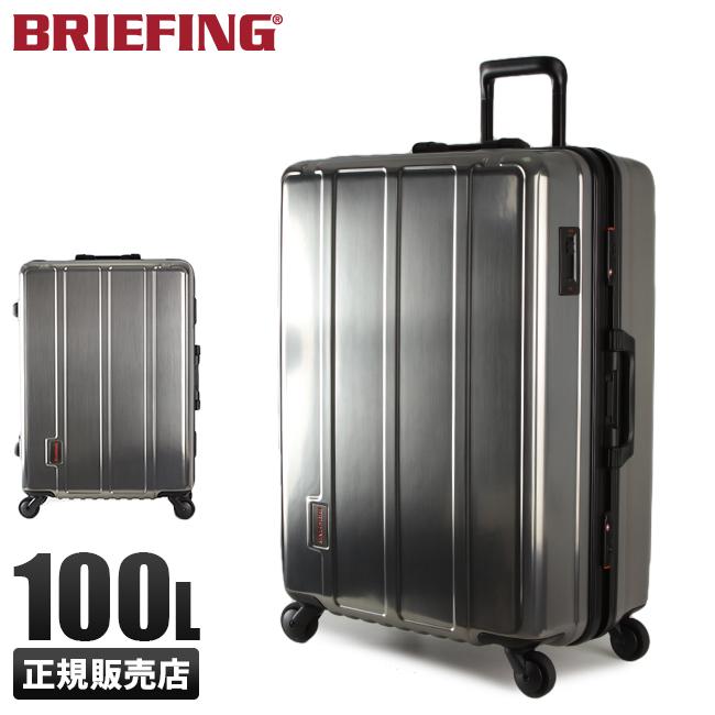 【まもなく終了:P16倍!1/10(木)23:59まで】【20周年記念モデル】ブリーフィング BRIEFING スーツケース 100L BRM181504 / LLサイズ アルミ アルミニウム シルバー フレームタイプ 大容量 軽量 丈夫
