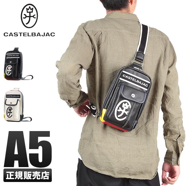 【カードで追加+7倍】カステルバジャック ワンショルダーバッグ ボディバッグ メンズ 024912 大容量 ブランド